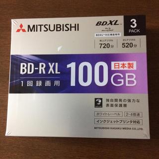 ミツビシ(三菱)のBD-R XL  3パックセット  MITSUBISHI(その他)