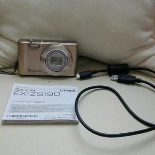 カシオ(CASIO)のken8さん専用 casio exilim zs190 デジタルカメラ(コンパクトデジタルカメラ)