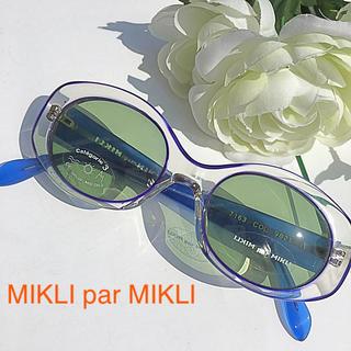 アランミクリ(alanmikli)のミクリミクリ ヴィンテージ サングラス 新品(サングラス/メガネ)