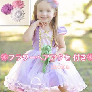 ディズニー(Disney)の大人気! ラプンツェルドレス ドレス 紫 パーティドレス(ドレス/フォーマル)