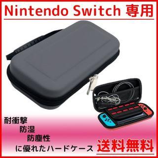 任天堂 スイッチ Switch 専用 収納ポーチ シルバー ケース カバー 保護(その他)