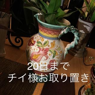 ザラホーム(ZARA HOME)のイタリア🇮🇹製  フラワーベース(花瓶)