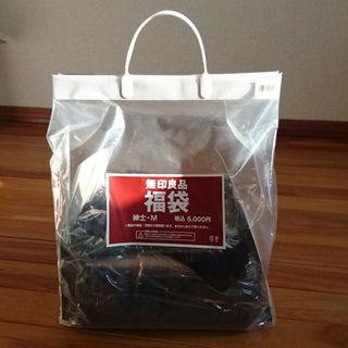 ムジルシリョウヒン(MUJI (無印良品))の無印良品 福袋(