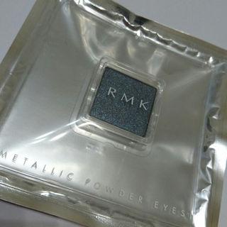 アールエムケー(RMK)の新品RMK メタリックパウダーアイズ(アイシャドウ)