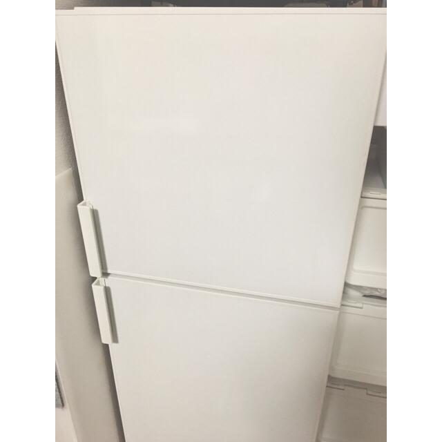 今使ってる無印良品の冷蔵庫。