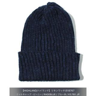 レイジブルー(RAGEBLUE)のRAGE BLUE HIGHLAND リネンワッチ(ニット帽/ビーニー)