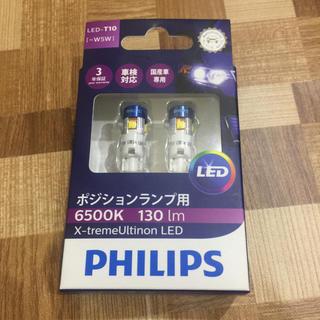 PHILIPS(フィリップス) ポジションランプ LED バルブ T10