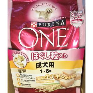 ネスレ(Nestle)の未開封新品 ピュリナワン ドッグフード 成犬用 2.1kg×3袋(犬)