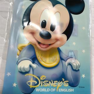 ディズニー(Disney)のディズニーの手型(手形/足形)