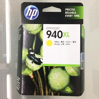 ヒューレットパッカード(HP)のHPインク 940XL イエロー【未開封】即購入OK★送料込(その他)