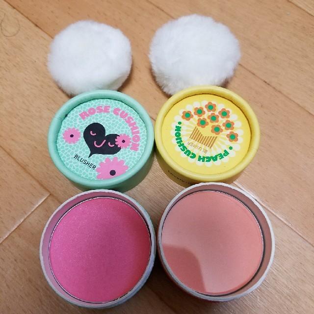 THE FACE SHOP(ザフェイスショップ)の特価!THE FACE SHOPチーク 2色組 コスメ/美容のベースメイク/化粧品(チーク)の商品写真