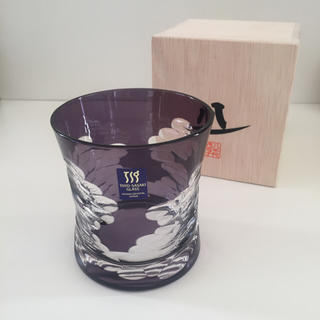 トウヨウササキガラス(東洋佐々木ガラス)の新品 八千代切子 グラス 源氏雲(グラス/カップ)