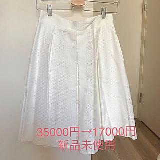 アントニオベラルディ(ANTONIO BERARDI)のBERARDI 白 ボックスプリーツ スカート(ひざ丈スカート)