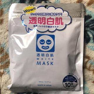 イシザワケンキュウジョ(石澤研究所)の透明白肌(パック/フェイスマスク)