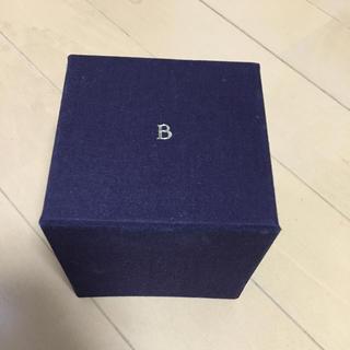 ブシュロン(BOUCHERON)のBOUCHERON キャトル クラシック リング用箱(リング(指輪))