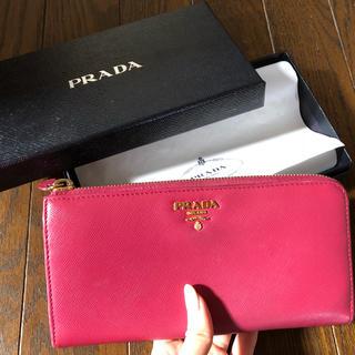 プラダ(PRADA)のPRADA 財布 サフィアーノ(財布)