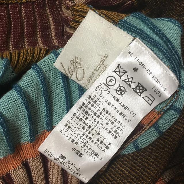Plage(プラージュ)のplage ニットスカート レディースのスカート(ロングスカート)の商品写真