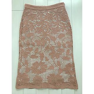 クレメンツリベイロ(CLEMENTS RIBEIRO)の♡クレメンツリベイロのコットンニットスカート(ロングスカート)