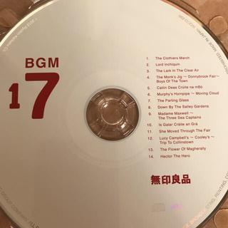 ムジルシリョウヒン(MUJI (無印良品))の無印良品のBGM17