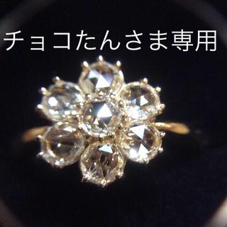 K18 1ctダイヤモンド フラワーデザインリング(リング(指輪))