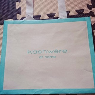 カシウエア(kashwere)の♡kashwere 紙袋♡(ショップ袋)