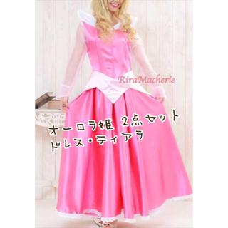 ディズニー(Disney)のオーロラ姫♡コスプレ2点セット(衣装一式)