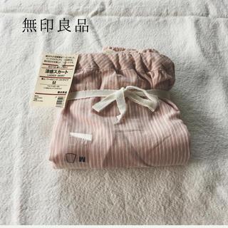ムジルシリョウヒン(MUJI (無印良品))の無印良品 涼感スカート(ルームウェア)