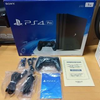 プレイステーション4(PlayStation4)のカズライ様専用 PS4 Pro 保証残有り 本体(家庭用ゲーム機本体)