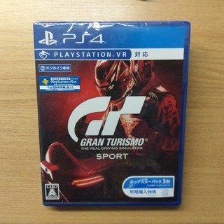 プレイステーション4(PlayStation4)のグランツーリスモ SPORT PS4 特典付き(家庭用ゲームソフト)