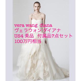 ヴェラウォン(Vera Wang)の美品7点セット100万分verawang ヴェラウォン diana ドレス(ウェディングドレス)