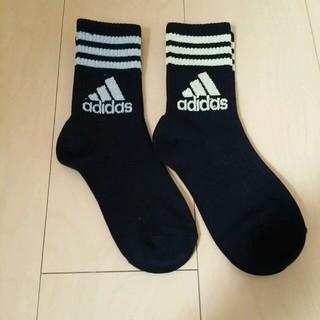 アディダス(adidas)のアディダス靴下セット(ソックス)