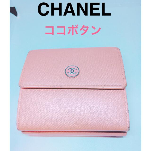 65cac82c3b0f CHANEL - 正規品 CHANEL 折り財布 ココボタン ハワイで購入 完売品 BOX ...