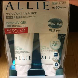 アリィー(ALLIE)のアリー 日焼け止め 90g×2(日焼け止め/サンオイル)