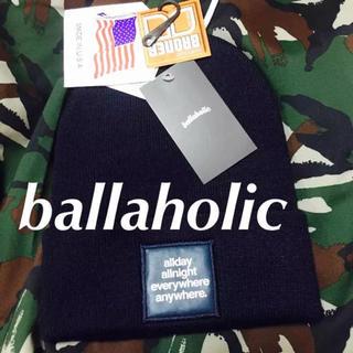 ナイキ(NIKE)の【ballaholic ニット帽】(ニット帽/ビーニー)