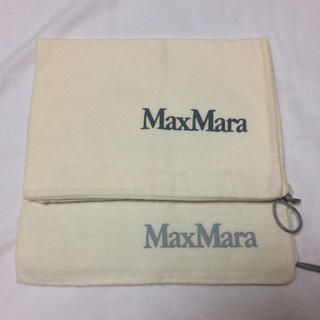 マックスマーラ シューズ袋 2枚組