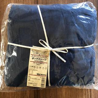 ムジルシリョウヒン(MUJI (無印良品))の無印良品 オーガニックコットンフランネルボックスシーツ・SS/ネイビー(シーツ/カバー)