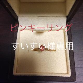 アガット(agete)のagata ピンキーリング(リング(指輪))