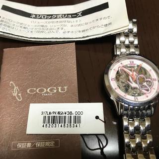 コグ(COGU)のCOGU自動巻(腕時計)