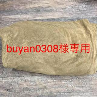 ムジルシリョウヒン(MUJI (無印良品))の無印良品 ダブル掛布 カバー パイルストレッチ モカ茶(シーツ/カバー)
