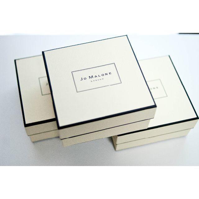 Jo Malone(ジョーマローン)のJO MALONEの箱と紙袋セット コスメ/美容の香水(その他)の商品写真