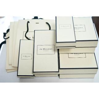 ジョーマローン(Jo Malone)のJO MALONEの箱と紙袋セット(その他)