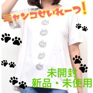 ラフ(rough)の新品・未使用☆ rough・ハートマーケット ニャンコせいれーつ!!Tシャツ(Tシャツ(半袖/袖なし))