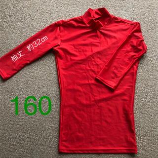 スポルディング 野球アンダーシャツ160