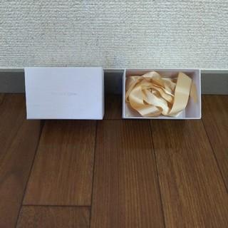 VENdoME Aoyana 空箱