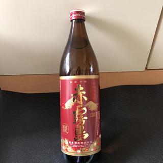幻の紫芋 赤霧島 本格芋焼酎 25度 900ml(焼酎)