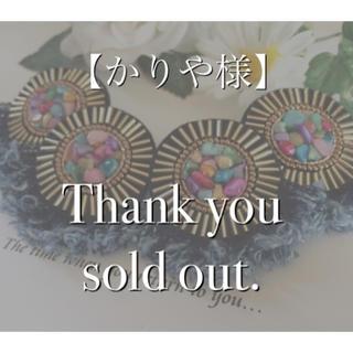 かりや様♡ピアス sunflowerカラフル(ピアス)
