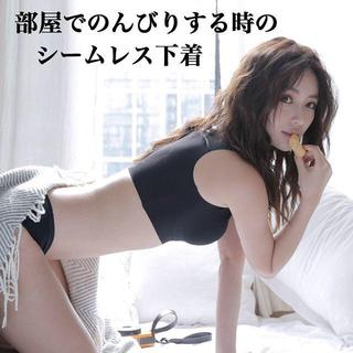 完売しました★M★黒★24時間楽ちん~♬新品 シームレスブラ&ショーツセット♬(ブラ&ショーツセット)