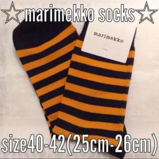 マリメッコ(marimekko)のセール残り1点新品マリメッコ ボーダーソックス 2017年限定色サイズ40-42(ソックス)