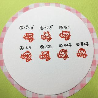シャチハタ(Shachihata)の音読カードに♡シャチハタハンコベンリ(はんこ)