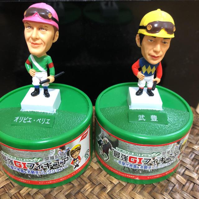 競馬 ジョッキー 騎手 フィギュア☆2体セットの通販 by あや's shop ...
